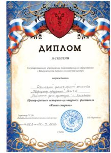 foto-zhivaya-starina-1
