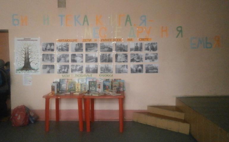 В Верх-Чите отмечали День библиотек