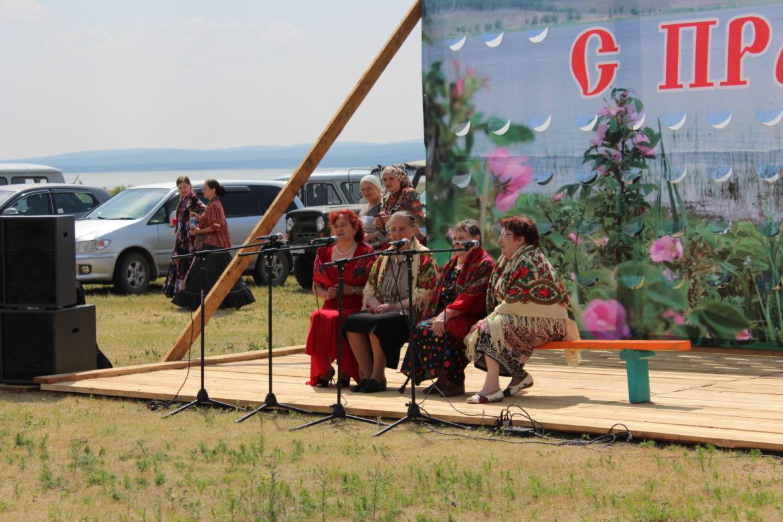 Парад фольклора