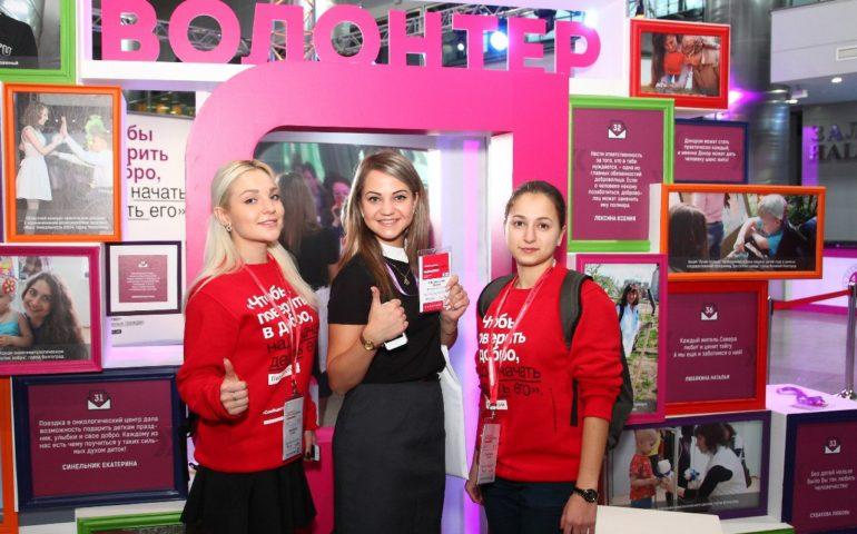 Представители Забайкальского края примут участие в ключевом событии волонтерского сообщества России