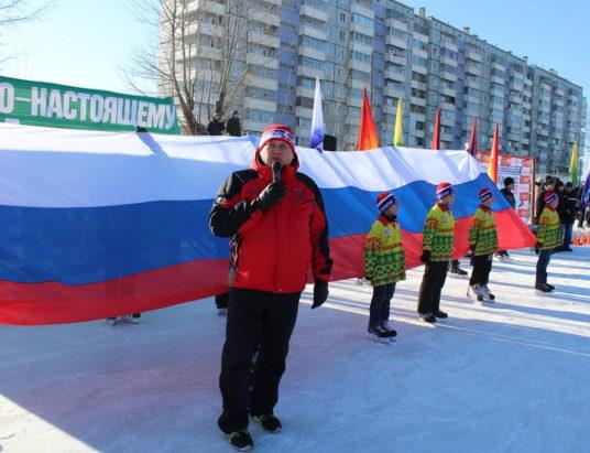 Михаил Радченко дал старт Всероссийским массовым соревнованиям по конькобежному спорту