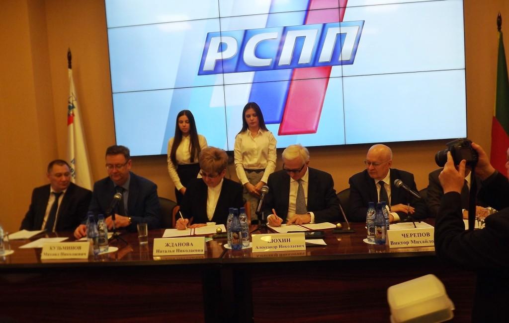 Наталья Жданова договорилась с Александром Шохиным о поддержке забайкальского бизнеса