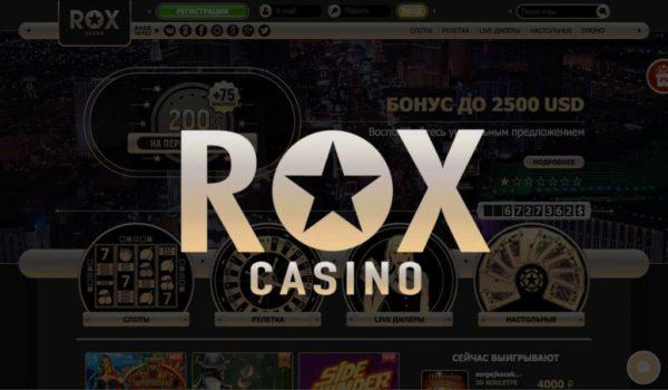 Азартные игры бесплатно без регистрации онлайн